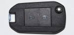 Выкидной ключ зажигания Citroen, 2 кнопки, без ДУ, без чипа, лезвие VA2 (заготовка, корпус)