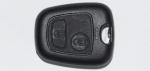 Корпус ключа зажигания Citroen (Ситроен), 2 кнопки, без ДУ, без чипа, без лезвия (под NE78, HU83, VA2)