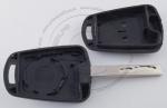 Личинка замка зажигания Chevrolet Orlando 2011-2015 (J309) в комплекте с ключом зажигания (лезвие HU100)